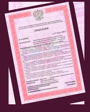 Лицензию МЧС